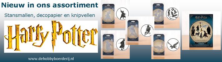 171201S-Harry-Potter