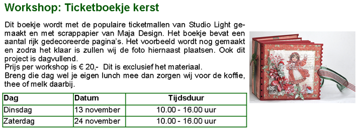 180704a-ticketb-kerst